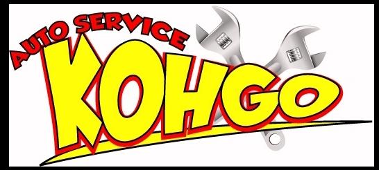 株式会社 オートサービス向後|採用サイト